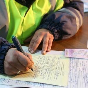 Порядок составления протокола об административном правонарушении