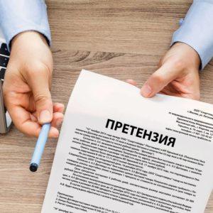 Прения по закону о защите прав потребителей