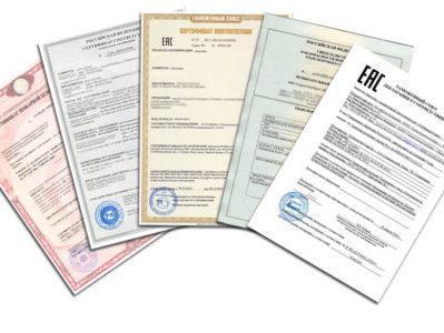 Как получить сертификат качества продукции