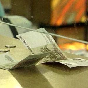 Образец заявления о возврате госпошлины в налоговую