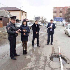 Образец жалобы на дорогу в деревне