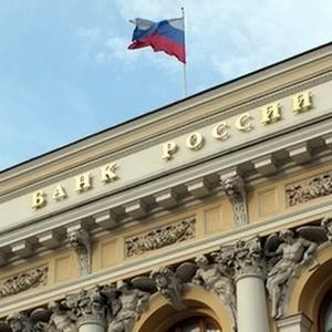 Жалоба в Центробанк на действия банка: образец