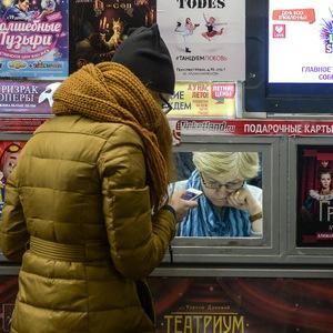 Как можно сдать билеты в кино