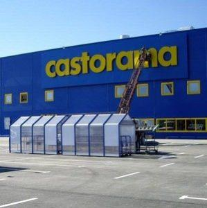 Как сделать возврат товара в Кастораму