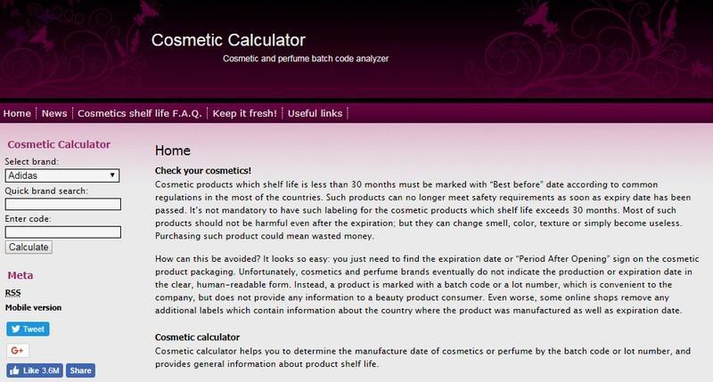 Как можно узнать срок годности косметики и что такое косметический калькулятор