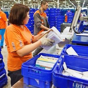 Как вернуть посылку обратно отправителю почта россии и вернуть