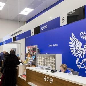 Можно ли вернуть посылку Почты России обратно