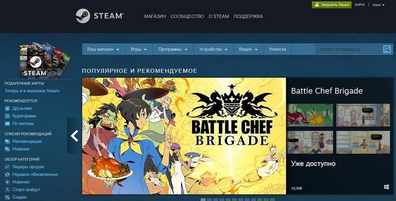 Как оформить возврат средств за игру купленную в магазине Steam