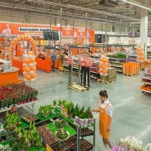 Как сделать возврат товара в гипермаркет ОБИ