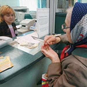 Как подать жалобу на пенсионный фонд