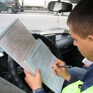 Как написать жалобу на постановление инспектора ГИБДД (образец)