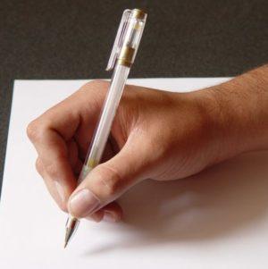 Как написать письмо в департамент образования