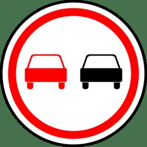 Штраф за нарушение запрета обгона
