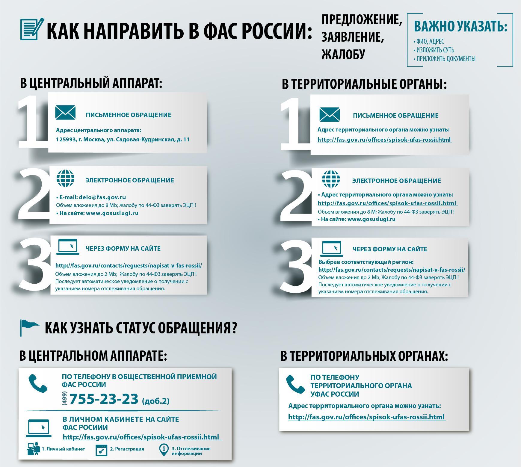 центр инвест онлайн банк официальный
