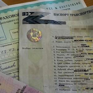 13 был заключен договор микрозайма на сумму 5000 рублей.