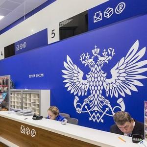 Почта россии поиск потерянной посылки