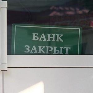 Что делать если у банка отозвали лицензию