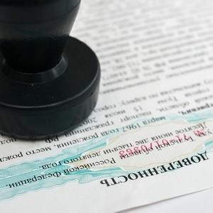 Подписание договора по доверенности от юридического лица.