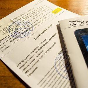 Права потребителя по гарантии на телефон: можно ли вернуть или обменять