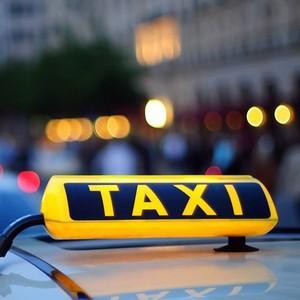 Кому пожалуйста пожаловаться на таксистов