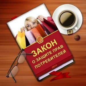 Изображение - Как вернуть в магазин товар, купленный в кредит mozhno-li-vernut-tovar-kuplennyj-v-kredit5