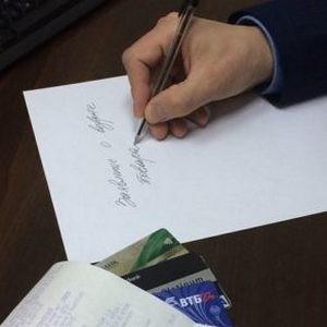 Изображение - Как вернуть в магазин товар, купленный в кредит mozhno-li-vernut-tovar-kuplennyj-v-kredit6