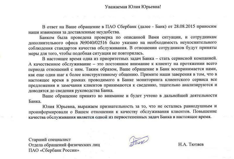 Прокурор автозаводского района г нижнего новгорода