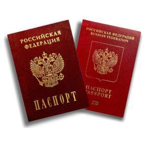 Продавец требует паспорт при возврате - насколько это законно