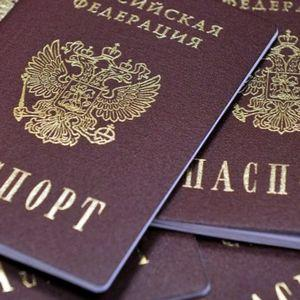 Ксерокопия паспорта при возврате товара по закону