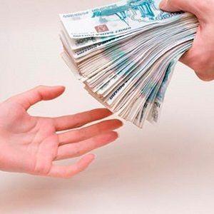 Возврат денег наличными при оплате банковской картой