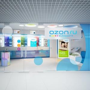 Как сделать возврат в Озон