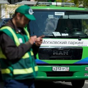 Куда звонить если эвакуировали машину