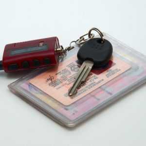 Как сделать дубликат водительских прав