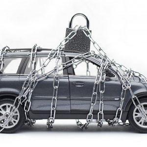 Машина с запретом на регистрационные действия