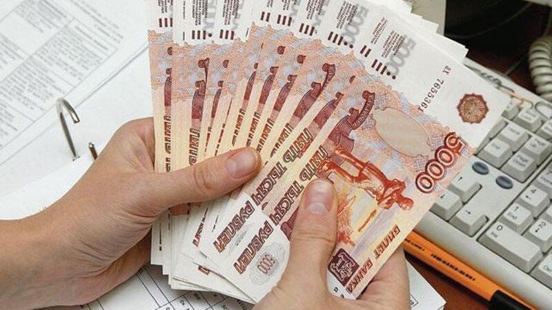 Дважды оплачен штраф ГИБДД - как вернуть деньги