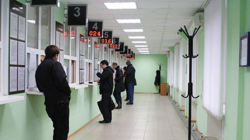 Замена водительского удостоверения в МФЦ в связи с окончанием срока