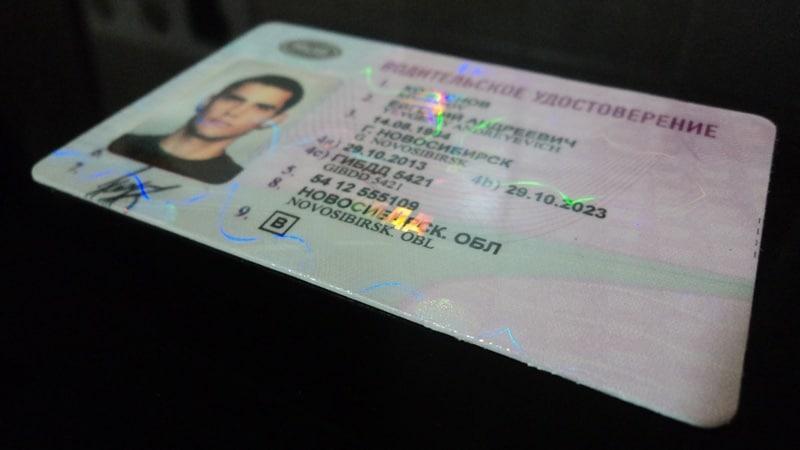 Штраф за несвоевременную замену водительского удостоверения
