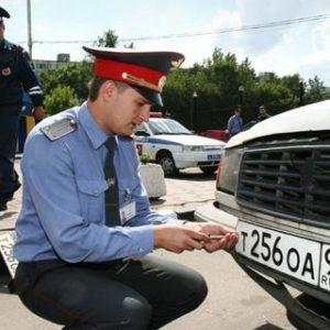 Постановка авто на учет в ГИБДД: порядок регистрации