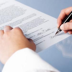 Главная Образцы документов Доверенность на получение документов - образец.