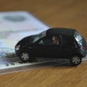 Как проще переоформить автомобиль через отчуждение на супруга