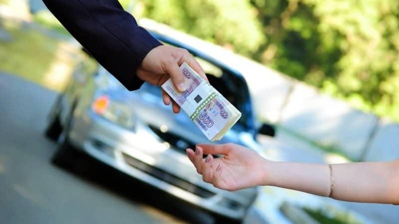Проверка денег при продаже автомобиля