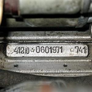Проверка двигателя по номеру на угон