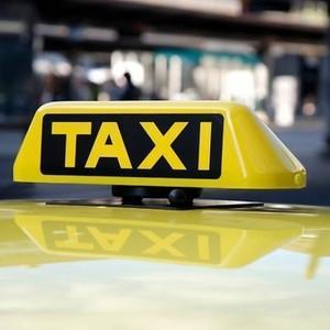 Как проверить лицензию такси на подлинность