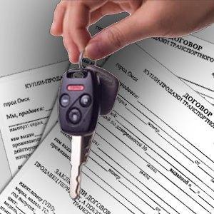 Как сохранить номера при продаже автомобиля