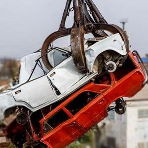 Снятие автомобиля с учета для утилизации