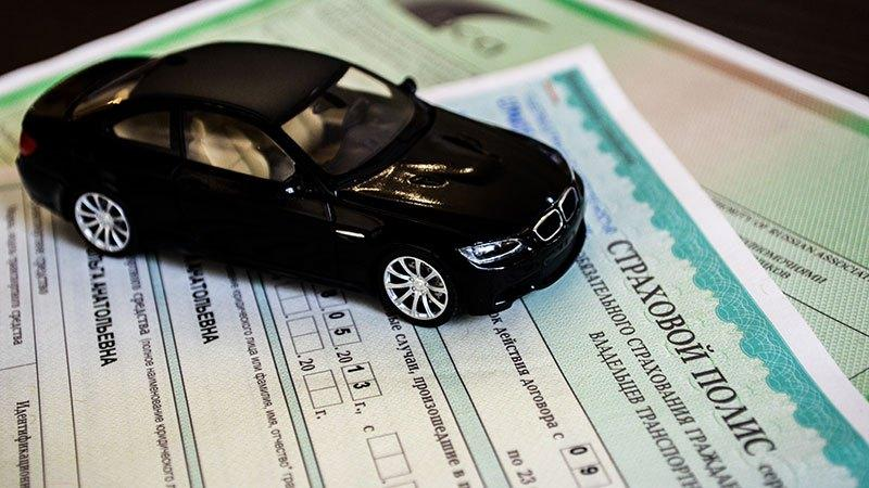 Возврат денег за страховку автомобиля при продаже
