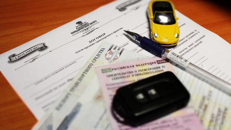 Как восстановить договор купли-продажи автомобиля