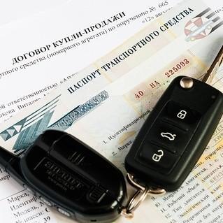 Кто заполняет птс при покупке автомобиля