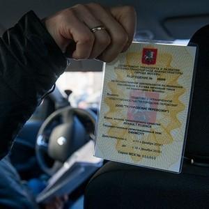 Где официально получить лицензию на такси