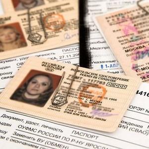 Можно ли в гаи при замене прав сразу оплатить штрафы